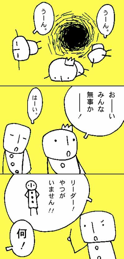 13t03.JPG