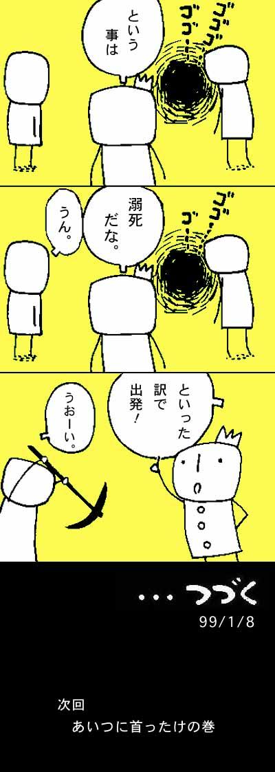 13t04.JPG