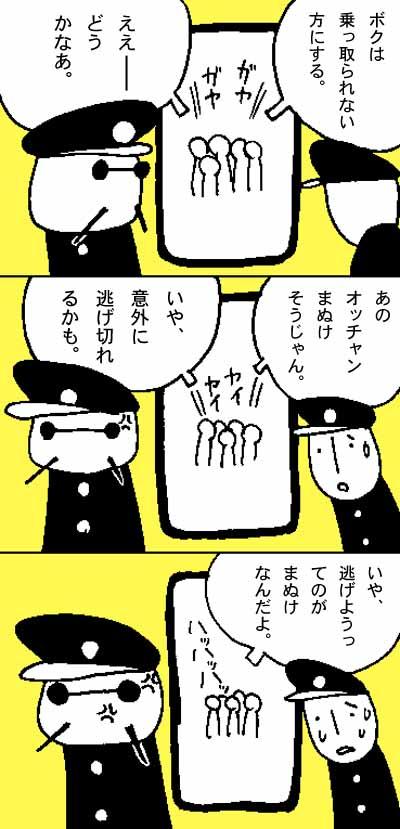 14t03.JPG