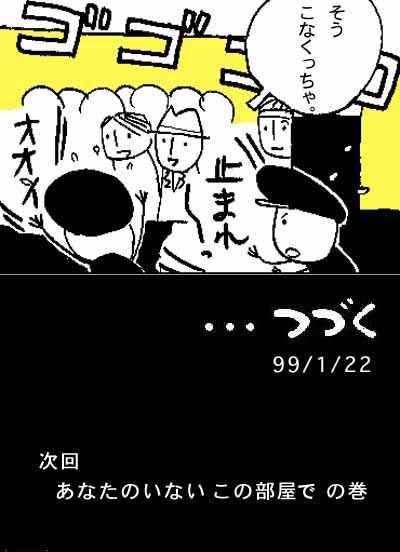 15t04.jpg